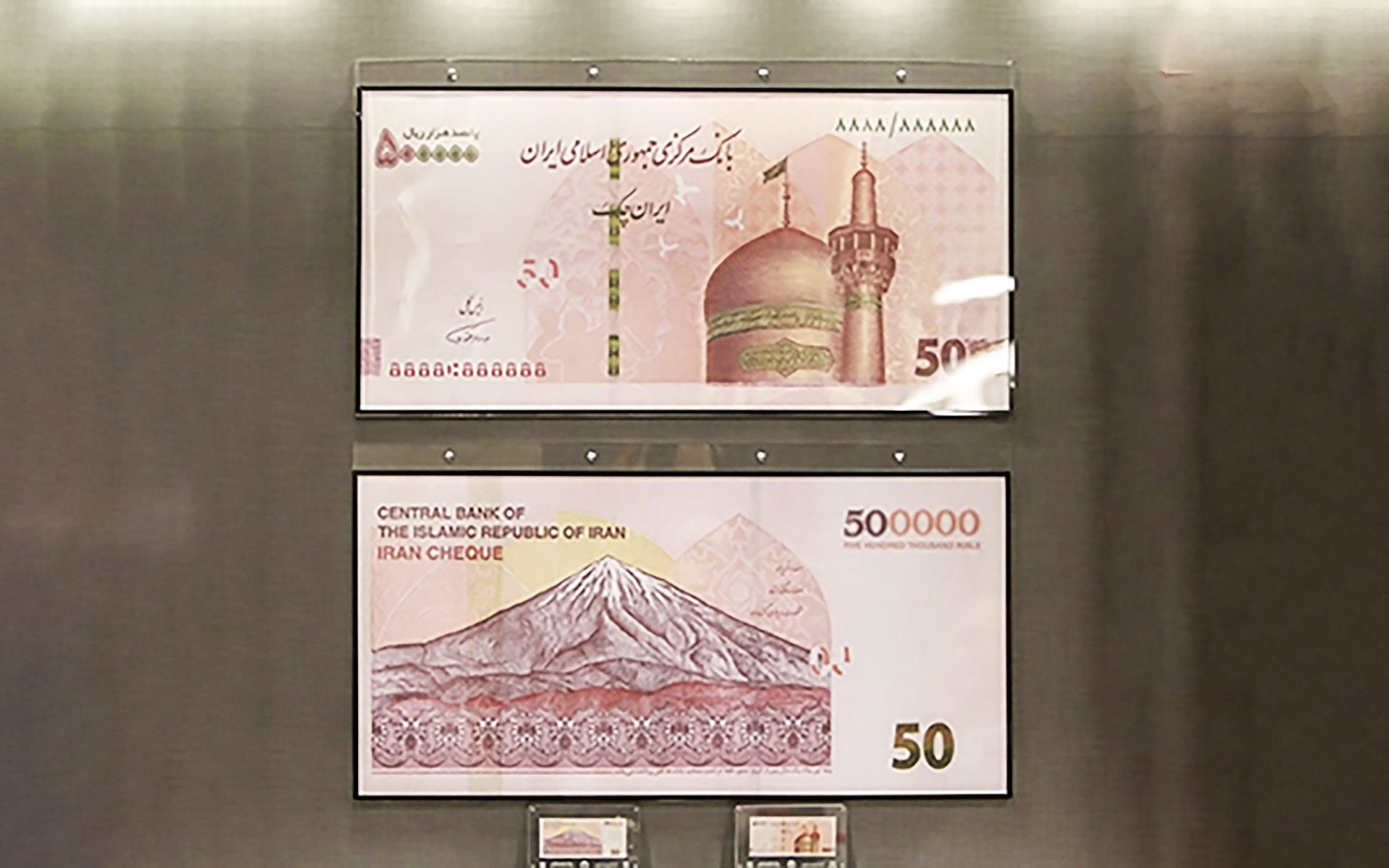 ایران چک ۵۰ هزارتومانی جدید با فناوری چاپ اسکناس یورو